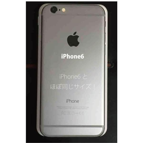 モバイルバッテリー  大容量 20000mAh携帯充電器 iphone8 x iphone7 plus iphone6s Plus iphone5s 4s galaxys4 s5  レビューで送料無料 ポケモンGO|arakawa5656|07