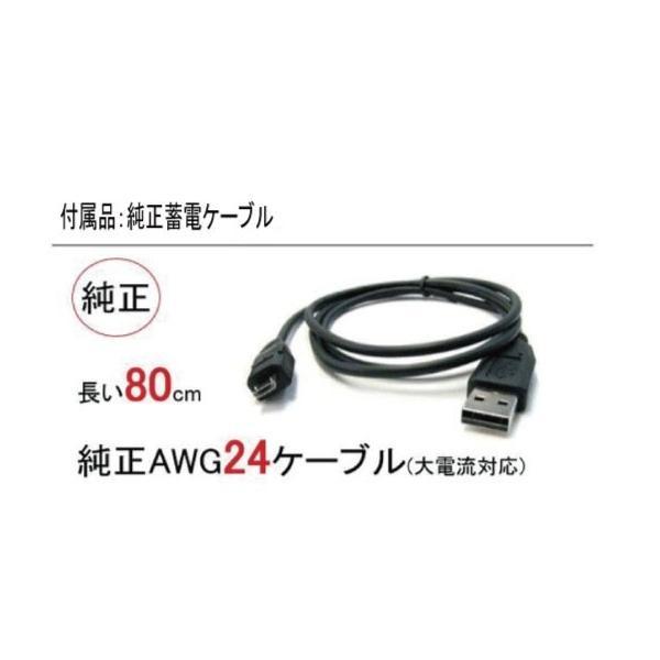 モバイルバッテリー  大容量 20000mAh 急速充電 携帯充電器 iphone 11 XRXs XsMAX 8 x iphone7 6s Plus  レビューで送料無料 ポケモンGO|arakawa5656|08
