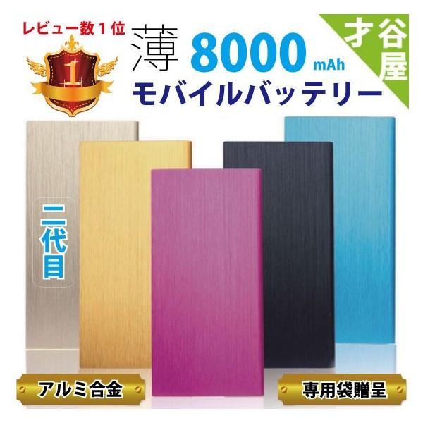 モバイルバッテリー ワイヤレスイヤホン bluetoothイヤホン 買得セット|arakawa5656|06