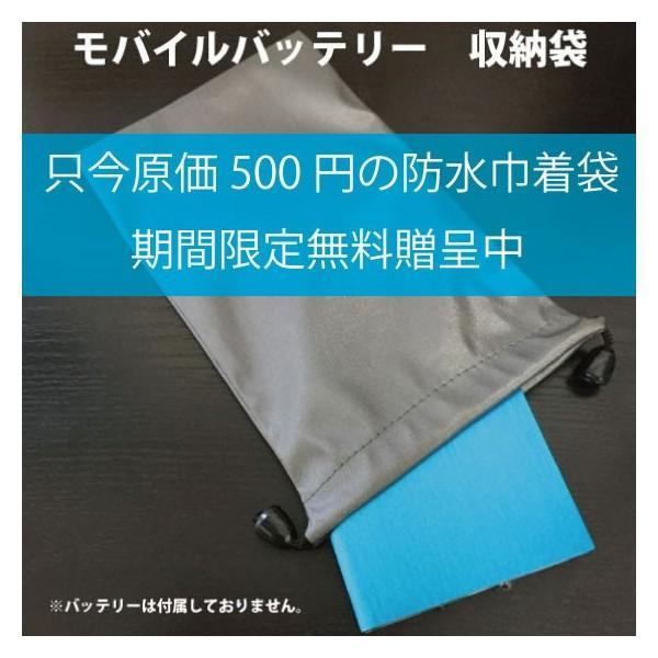 モバイルバッテリー ワイヤレスイヤホン bluetoothイヤホン 買得セット|arakawa5656|08
