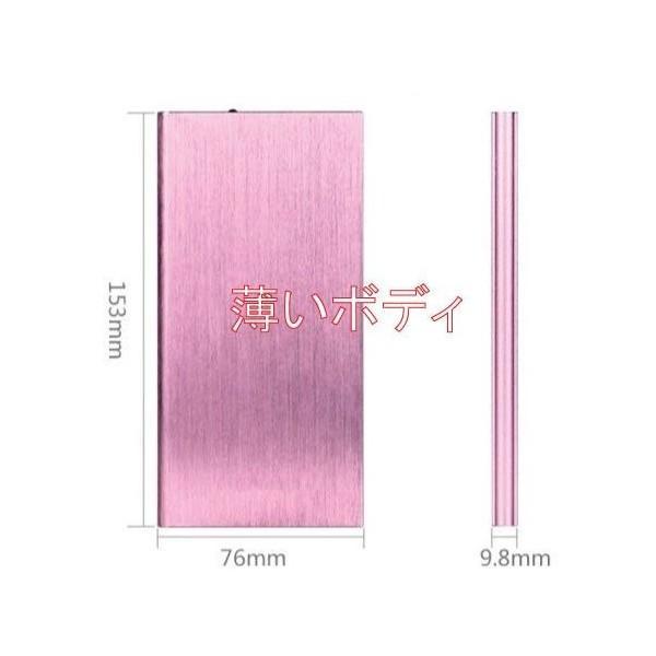 モバイルバッテリー ワイヤレスイヤホン bluetoothイヤホン 買得セット|arakawa5656|09
