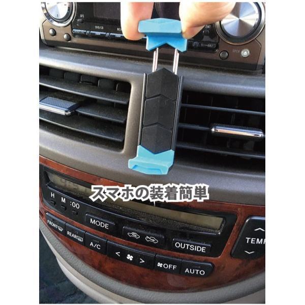 スマホ 車載ホルダー iphone6 iphone7 plus iphoneX 吹き出し口 スマホホルダー 360度回転可能   送料無料 arakawa5656 06