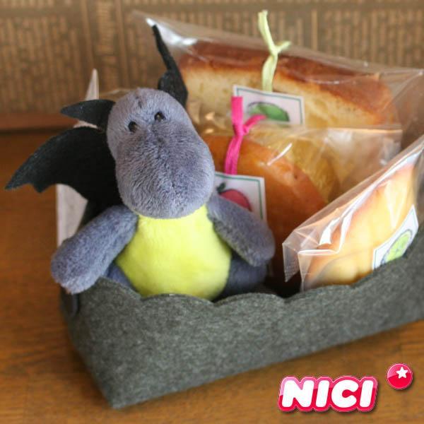 【NICI】ビーンバッグ(ドラゴンのキーホルダー)と和歌山産フルーツの焼き菓子プチギフト〜ドイツ生まれの安心マスコット〜クリスマスプレゼントお祝お礼