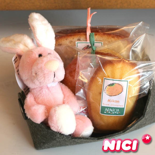 【NICI】ビーンバッグ(うさぎのキーホルダー)と和歌山産フルーツの焼き菓子プチギフト〜ドイツ生まれの安心マスコット〜クリスマスプレゼントお祝お礼