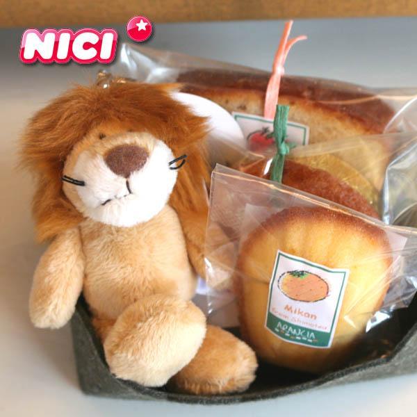 【NICI】ビーンバッグ(ライオンのキーホルダー)と和歌山産フルーツの焼き菓子プチギフト〜ドイツ生まれの安心マスコット〜クリスマスプレゼントお祝お礼