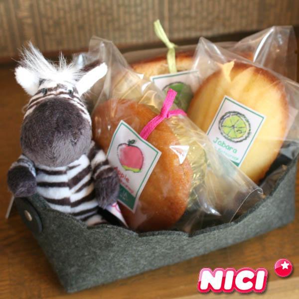 【NICI】ビーンバッグ(シマウマのキーホルダー)と和歌山産フルーツの焼き菓子プチギフト〜ドイツ生まれの安心マスコット〜クリスマスプレゼントお祝お礼