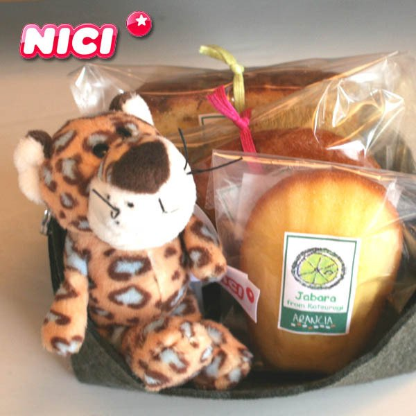 【NICI】ビーンバッグ(チーターのキーホルダー)と和歌山産フルーツの焼き菓子プチギフト〜ドイツ生まれの安心マスコット〜クリスマスプレゼントお祝お礼