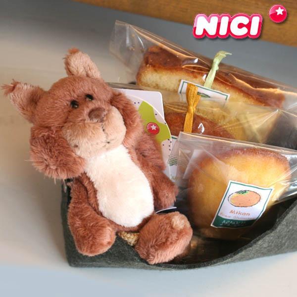 【NICI】ビーンバッグ(リスのキーホルダー)と和歌山産フルーツの焼き菓子プチギフト〜ドイツ生まれの安心マスコット〜クリスマスプレゼントお祝お礼