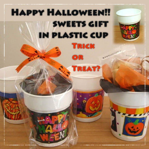 「ハロウィーンプラカップ」和歌山産フルーツとかぼちゃを焼き込んだ焼き菓子プチギフト