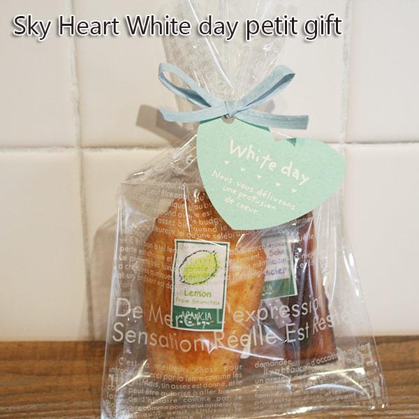 「スカイハート」ホワイトデー焼き菓子プチギフト(和歌山産梅干パウンドケーキと柑橘系マドレーヌ)