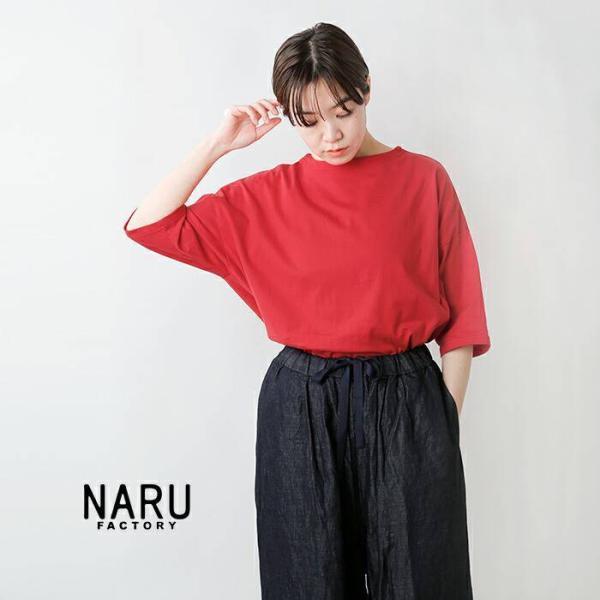 NARU ナル aranciato別注 40 2クラシック天竺コットン2way半袖プルオーバー 637030|aranciato|02