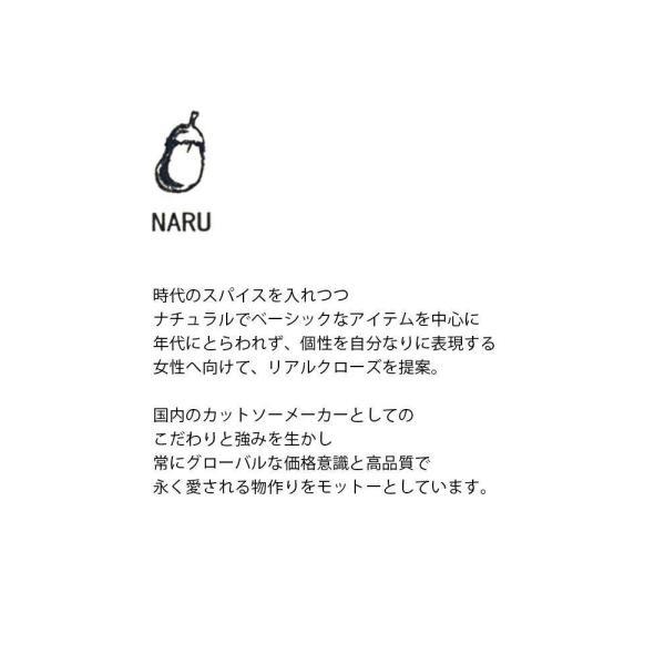 NARU ナル aranciato別注 40 2クラシック天竺コットン2way半袖プルオーバー 637030|aranciato|04