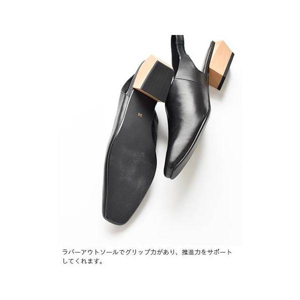 【☆】【30%OFF】yuko imanishi+ ユウコイマニシプラス キップレザーバックストラップサンダル 793001