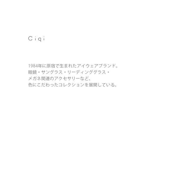 【クーポン対象】Ciqi シキ ブルーライト・UVカット ボスリントンリーディンググラス Evans evans|aranciato|04