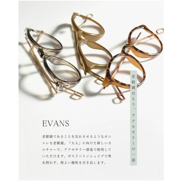 【クーポン対象】Ciqi シキ ブルーライト・UVカット ボスリントンリーディンググラス Evans evans|aranciato|06