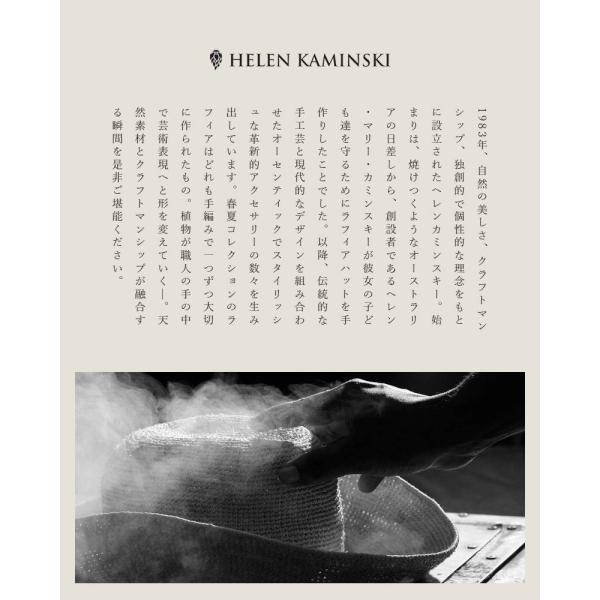 【キーワード対象】HELEN KAMINSKI ヘレンカミンスキー 2wayレザー×ラフィアワイドブライドトートバッグM PINIMILLA M pinimilla-m