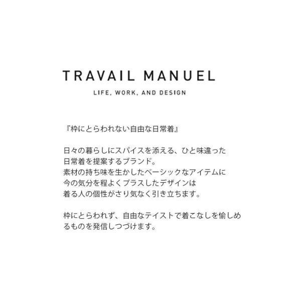 (トラバイユマニュアル) TRAVAIL MANUEL WクロスTブラウス (TM3001)
