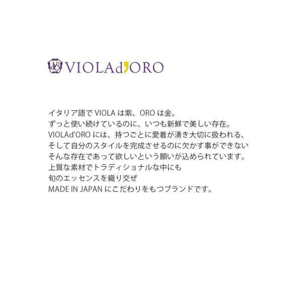 【キーワード対象】VIOLAd'ORO ヴィオラドーロ ラフィア×カウレザータッセル 2WAYかごトートバッグ v-8086