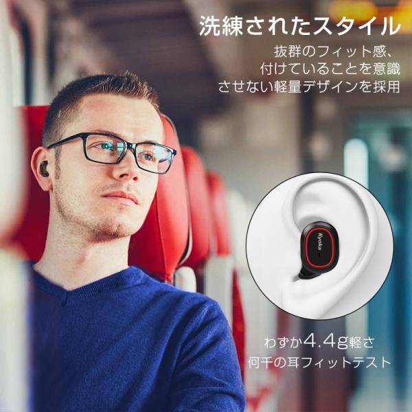 Bluetooth イヤホン ワイヤレスイヤホン Hi-Fi高音質 LEDディスプレイBluetooth5.1 350時間持続駆動 IPX7防水|aranet|12