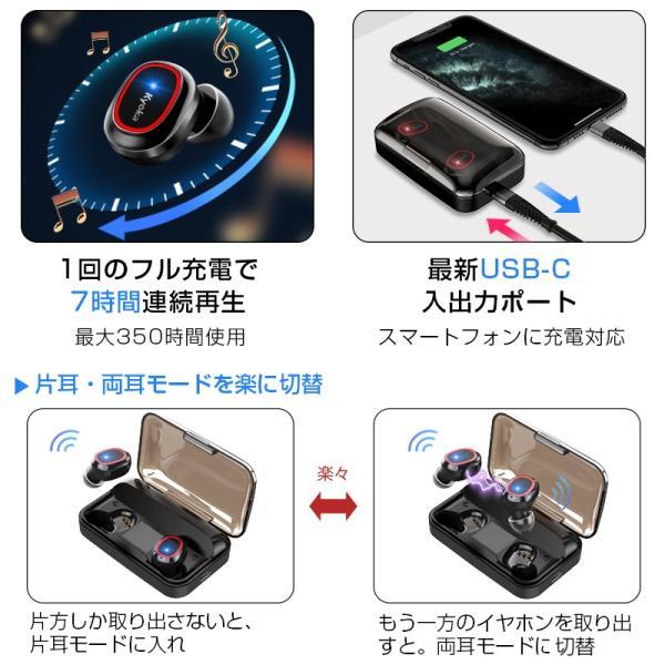 Bluetooth イヤホン ワイヤレスイヤホン Hi-Fi高音質 LEDディスプレイBluetooth5.1 350時間持続駆動 IPX7防水|aranet|10