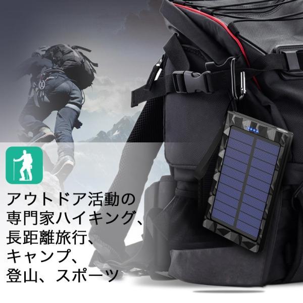 モバイルバッテリー 24000mAh ソーラーチャージャー ソーラー充電器 大容量 急速充電 2USB出力ポート 太陽光で充電可能 防水 耐衝撃 災害 旅行|aranet|08