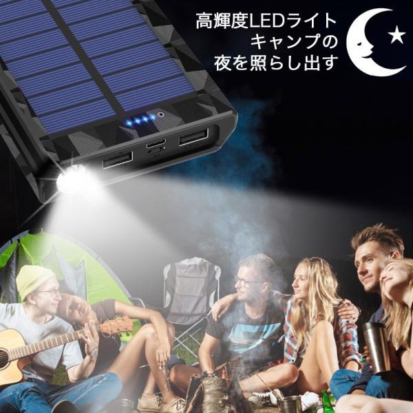 モバイルバッテリー 24000mAh ソーラーチャージャー ソーラー充電器 大容量 急速充電 2USB出力ポート 太陽光で充電可能 防水 耐衝撃 災害 旅行|aranet|09