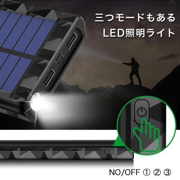 モバイルバッテリー 24000mAh ソーラーチャージャー ソーラー充電器 大容量 急速充電 2USB出力ポート 太陽光で充電可能 防水 耐衝撃 災害 旅行|aranet|10