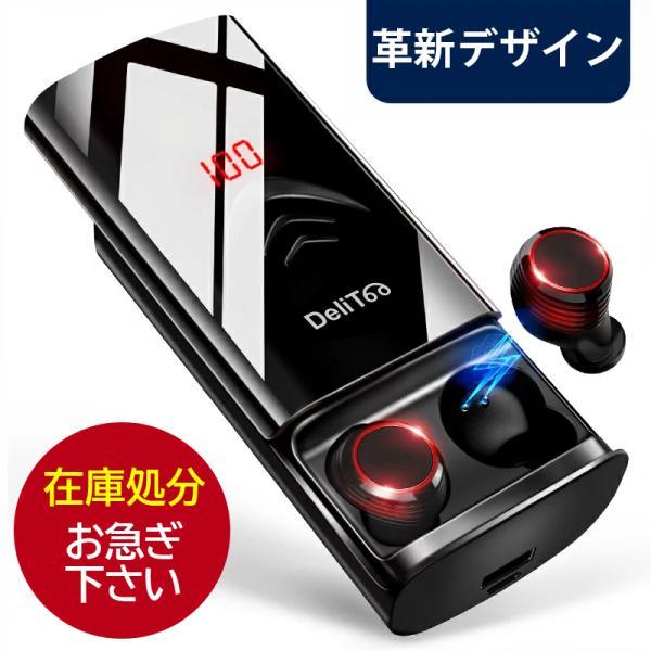 Bluetooth イヤホン ワイヤレスイヤホン Hi-Fi高音質 IPX7防水 ブルートゥース 自動ペアリング 3Dステレオサウンド CVC8.0ノイズキャンセリング&AAC8.0対応|aranet