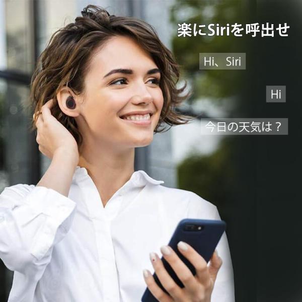 Bluetooth イヤホン ワイヤレスイヤホン Hi-Fi高音質 IPX7防水 ブルートゥース 自動ペアリング 3Dステレオサウンド CVC8.0ノイズキャンセリング&AAC8.0対応|aranet|15