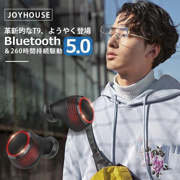Bluetooth イヤホン ワイヤレスイヤホン Hi-Fi高音質 IPX7防水 ブルートゥース 自動ペアリング 3Dステレオサウンド CVC8.0ノイズキャンセリング&AAC8.0対応|aranet|03