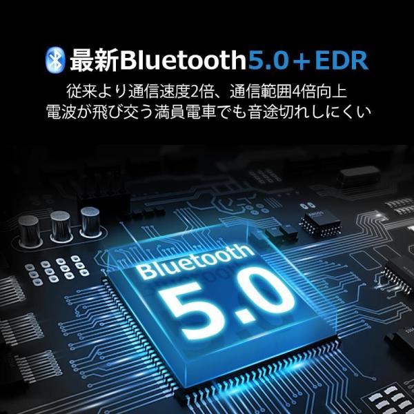 Bluetooth イヤホン ワイヤレスイヤホン Hi-Fi高音質 IPX7防水 ブルートゥース 自動ペアリング 3Dステレオサウンド CVC8.0ノイズキャンセリング&AAC8.0対応|aranet|05