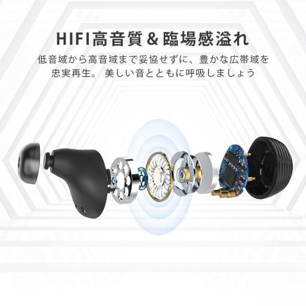 Bluetooth イヤホン ワイヤレスイヤホン Hi-Fi高音質 IPX7防水 ブルートゥース 自動ペアリング 3Dステレオサウンド CVC8.0ノイズキャンセリング&AAC8.0対応|aranet|07