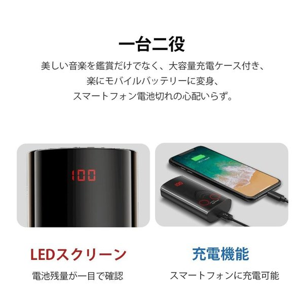 Bluetooth イヤホン ワイヤレスイヤホン Hi-Fi高音質 IPX7防水 ブルートゥース 自動ペアリング 3Dステレオサウンド CVC8.0ノイズキャンセリング&AAC8.0対応|aranet|10