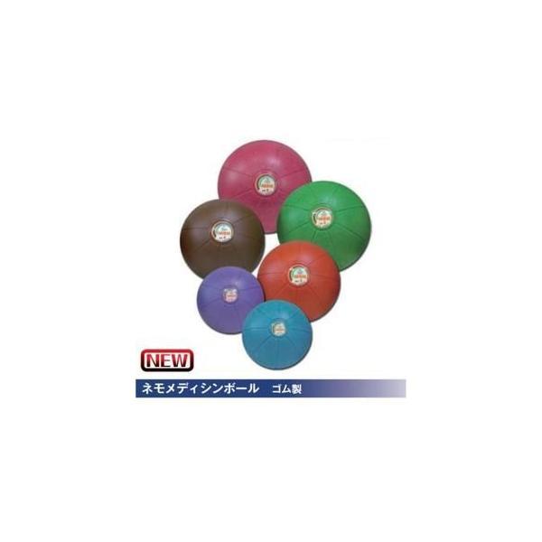 ニシ・スポーツ(NISHI) ネモメディシンボール ゴム製 4kg 直径24cm ブラウン NT5884C トレーニング メディシンボール