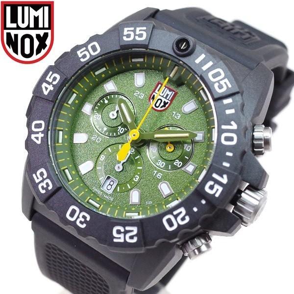 ルミノックス LUMINOX 腕時計 メンズ 3597 Navy SEALs クォーツ グリーン ブラック|araya