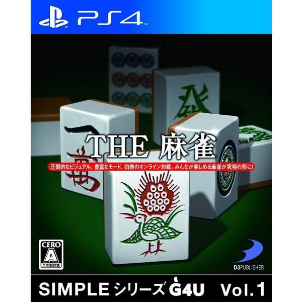 新品 PS4SIMPLEシリーズG4UVol.1THE麻雀