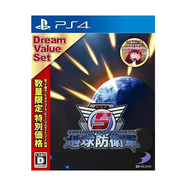 新品 PS4地球防衛軍5ドリームバリューセット