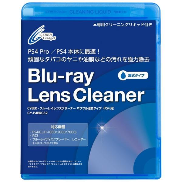 新品 PS4ブルーレイレンズクリーナーパワフル湿式タイプPS4/PS3対応<サイバーガジェット>
