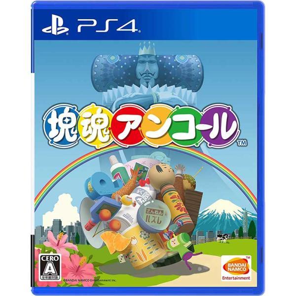 新品 PS4塊魂アンコール