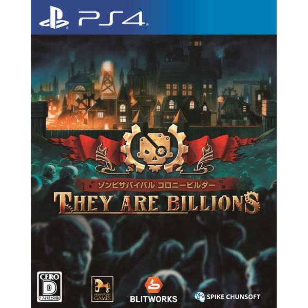 新品 PS4ゾンビサバイバルコロニービルダーTheyAreBillions