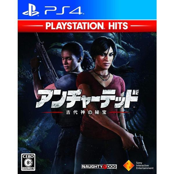 新品 PS4アンチャーテッド古代神の秘宝(PlayStationHits)