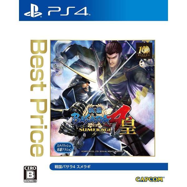 新品 PS4戦国BASARA4皇(BestPrice)