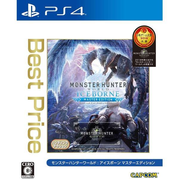 新品 PS4モンスターハンターワールド:アイスボーンマスターエディション(BestPrice)