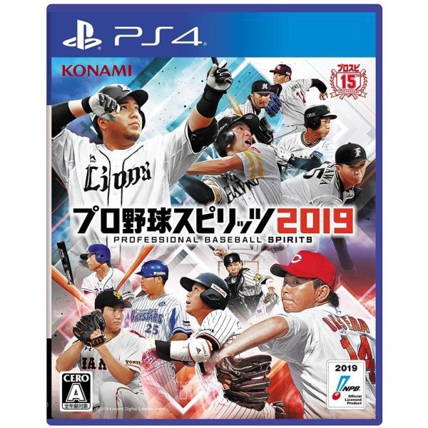 新品 PS4プロ野球スピリッツ2019
