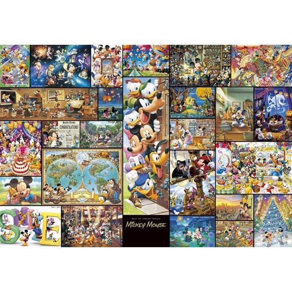【新品】ジグソーパズル ディズニー アート集ミッキーマウス 2000P