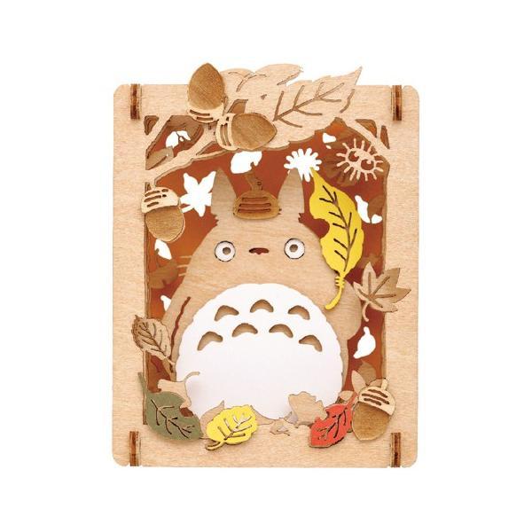 【新品】ペーパーシアター -ウッドスタイル- となりのトトロ 秋の木洩れ日