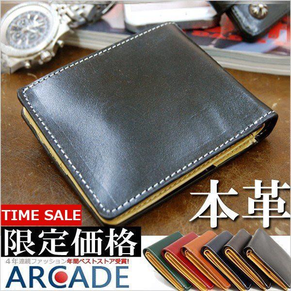 牛革本革財布メンズ財布二つ折りメンズサイフさいふスマートデザインブランドレザーメンズファッション