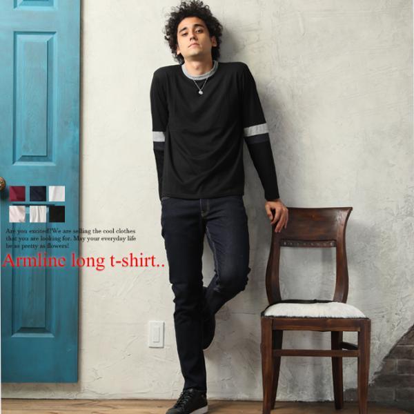 ロンT ロング Tシャツ メンズ W袖ライン 長袖 カットソー1