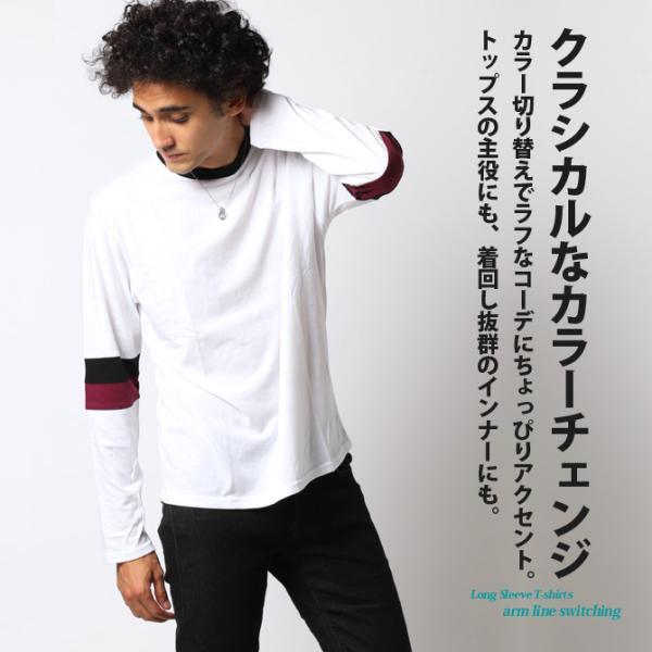 ロンT ロング Tシャツ メンズ W袖ライン 長袖 カットソー2