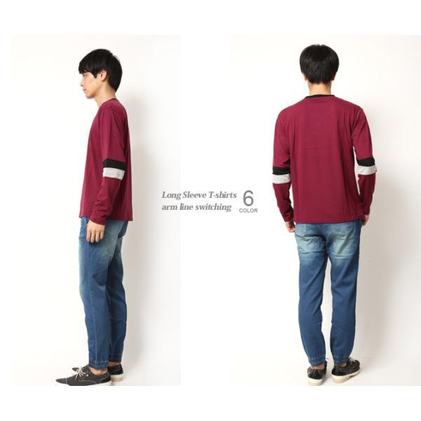 ロンT ロング Tシャツ メンズ W袖ライン 長袖 カットソー3